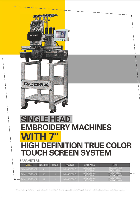 brochure RCM-0601TC-7S